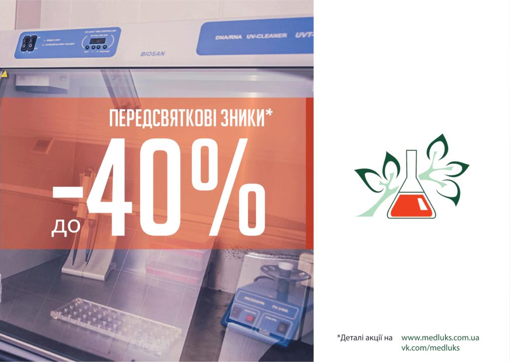 discount_v1